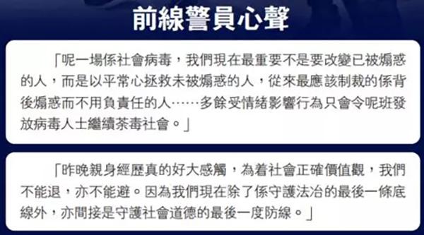 香港激进示威者父母痛心落泪:孩子被人利用了