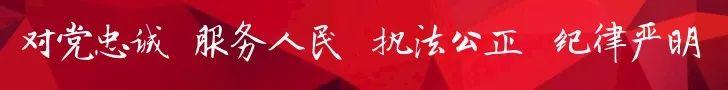 【忠诚保大庆】绥化市公安交警支队北林大队开展周末...