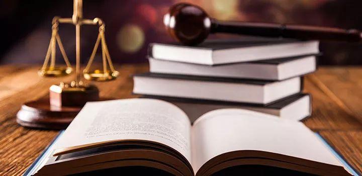 法治课|未经对方同意的录音,有法律效力吗?