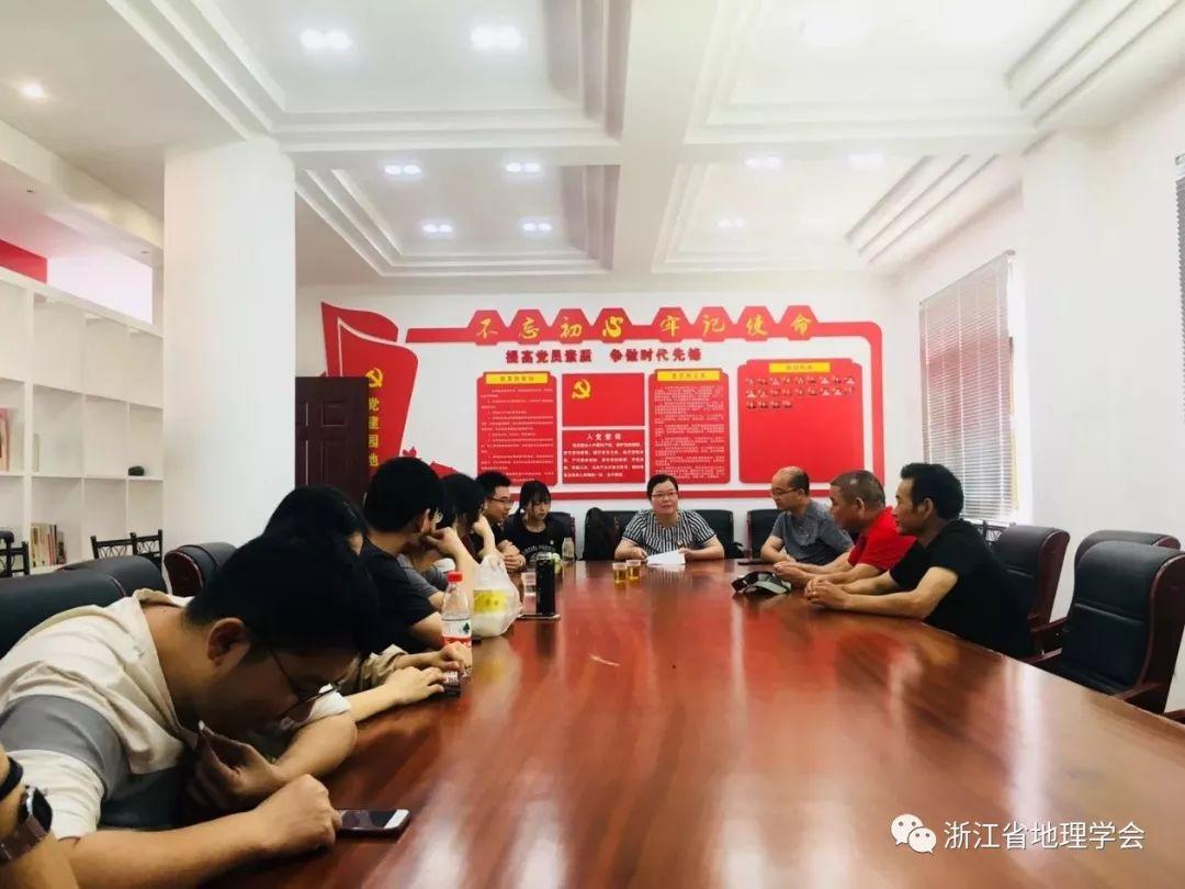 宁波大学地理学科师生情系苍南群众、...
