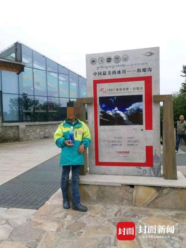 8岁男孩在四川海螺沟失踪7天,熟悉地形人士提出三大疑点