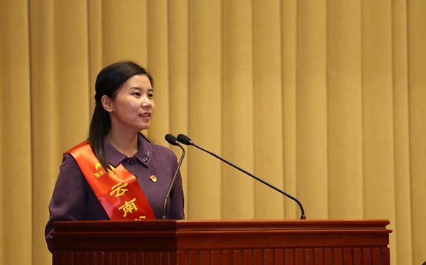 云南社科院科研处处长李汶娟升任保山市委常委、宣传部长