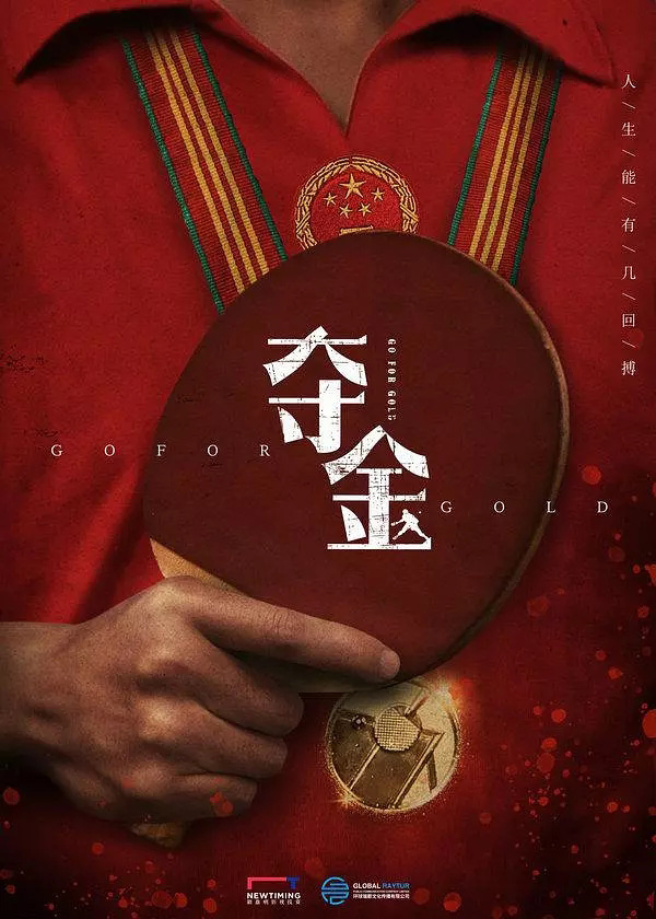 庆祝新中国成立70周年电视剧百日展播推荐剧目(5)