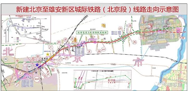 京雄城际铁路联调联试:北京西到大兴国际机场仅需20多分钟