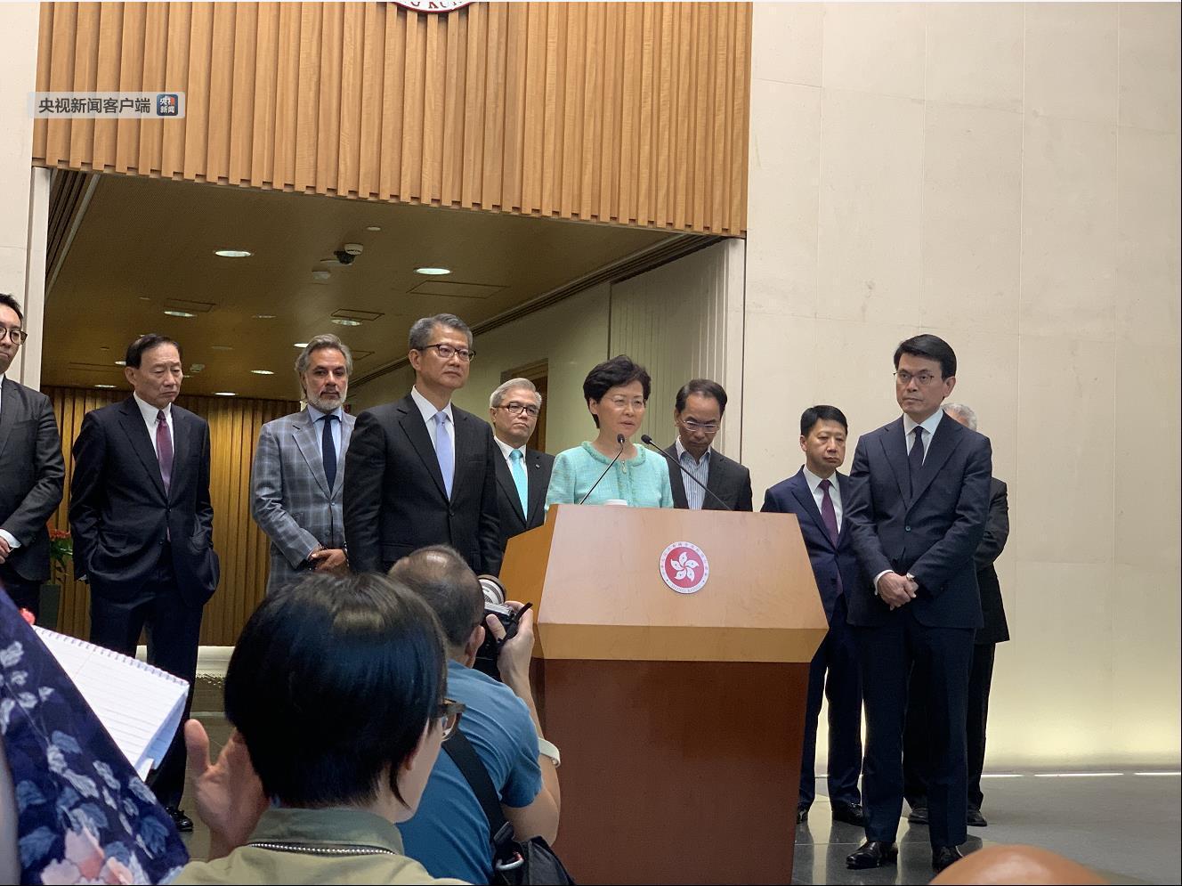 林郑月娥召开记者会:希望立即停止任何暴力行为