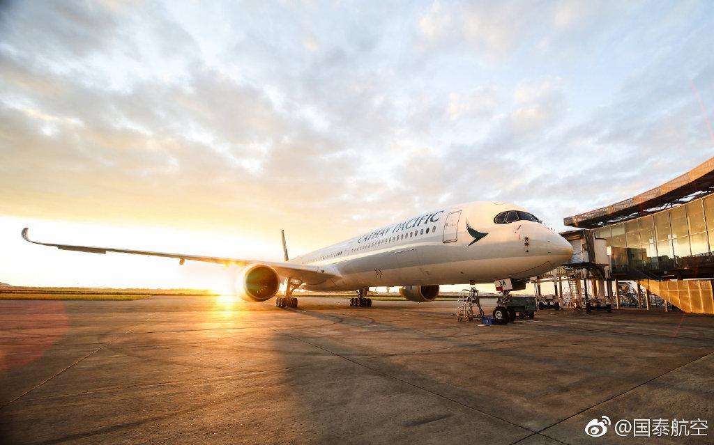 <b>国泰航空回应民航局发出重大安全风险警示:会认真处理及跟进</b>