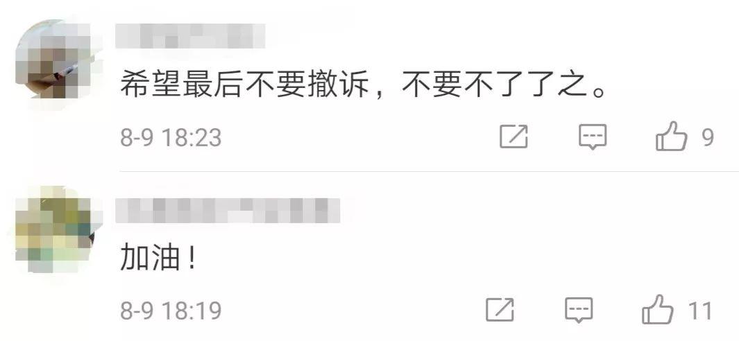 起诉外地人起诉流程_中国经营网 向为官不为者开刀_实际经营者如何起诉