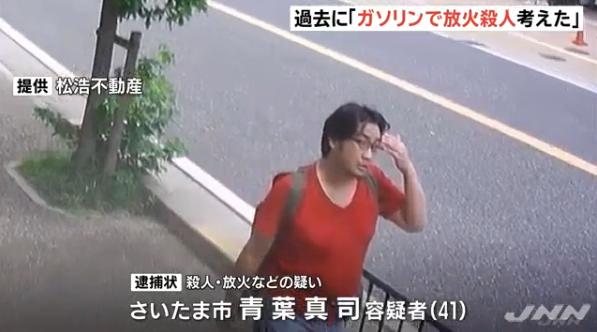 日本京都纵火嫌犯脱离最危险状态,目前已能够简单表达