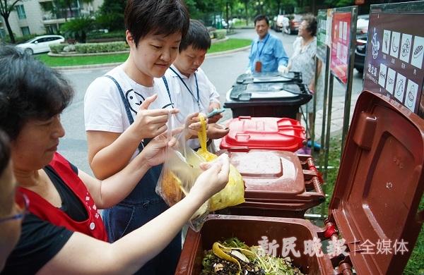 """上海生活垃圾管理条例实施首月报告:不仅时尚还""""蛮好白相"""""""