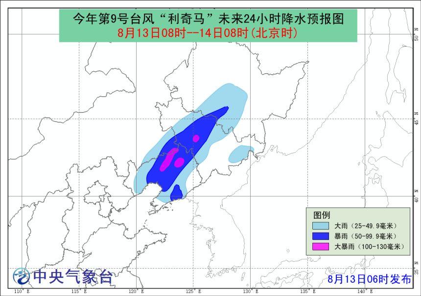 台风还在山东近海! 大连今日天气……_西安曲江一中