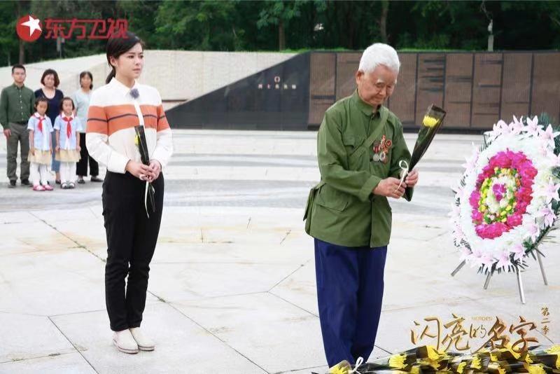 俞灏明再拍爆破戏,《闪亮的名字2》致敬战斗英烈杨根思