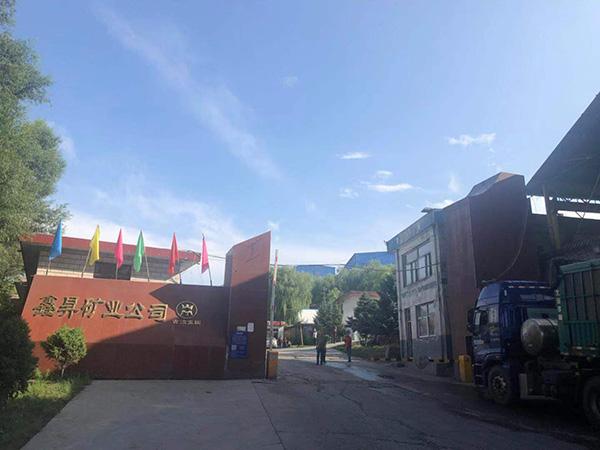 王见刚位于岚县的矿场目前仍在正常生产。