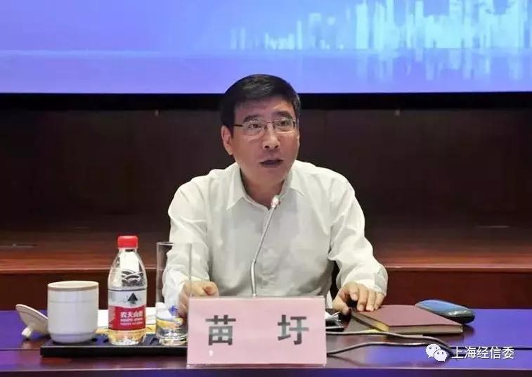 """工信部""""5G+工业互联网""""全国现场工作会议在上海召开"""