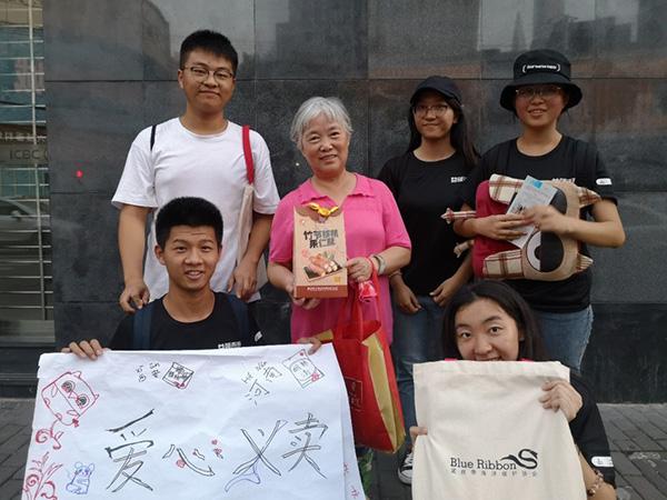 逾95%大学生存在迷茫和困惑,上海这场公益营探索化解之道