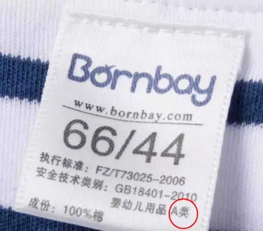 衣服标签里竟藏着这些秘密,大多数人都不知道…