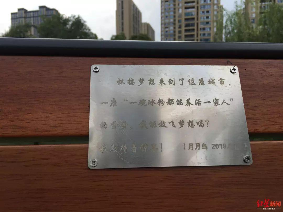 """想把""""有故事的椅子""""搬到公园?今天,成都给你机会……"""