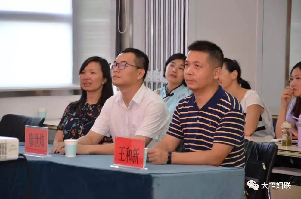 省农发行家庭教育志愿者讲师培训班圆满成功