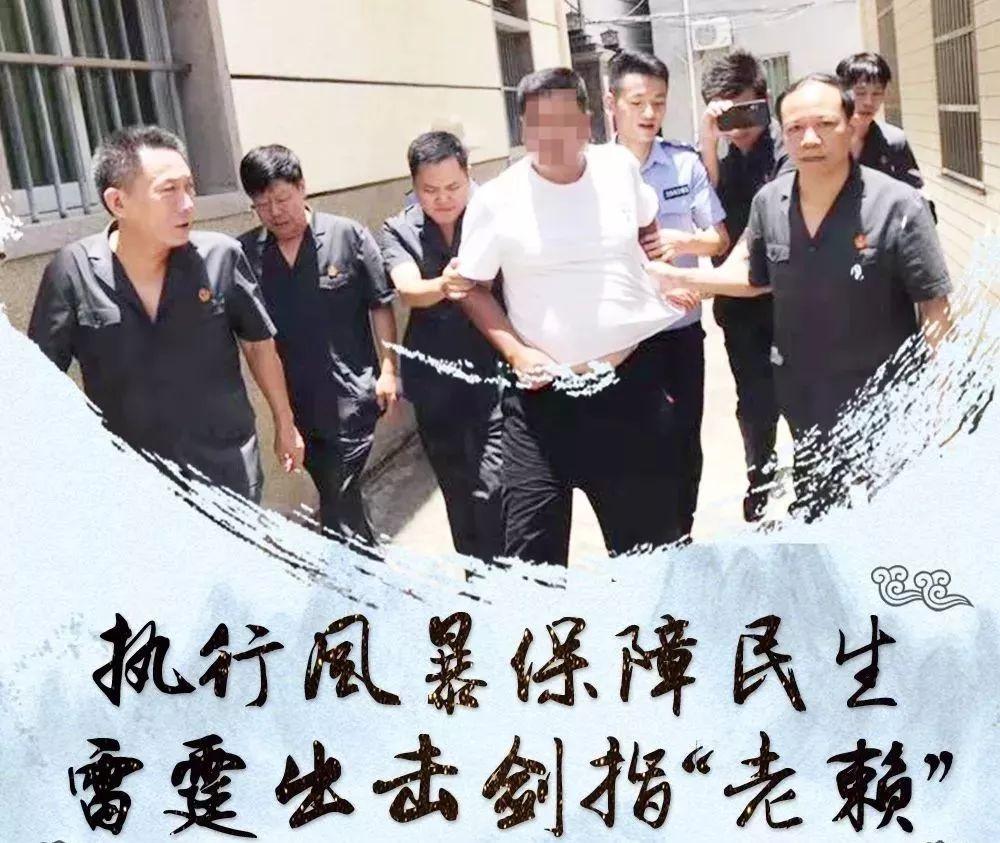 《极速时时彩开户》_凌晨突击,漳浦法院再掀直播执...