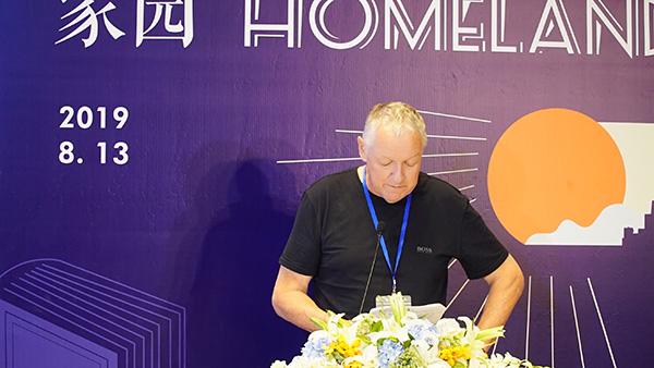 文学大咖齐聚上海国际文学周,当谈论家园时究竟在谈论什么