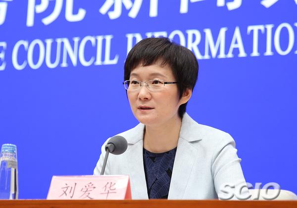 国家统计局新闻发言人刘爱华。 国新办官网 图