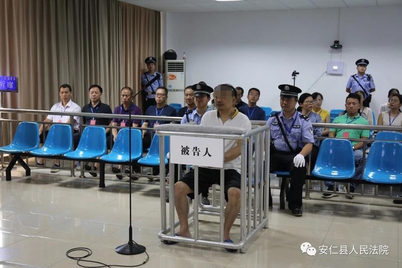 庭审现场。 湖南安仁县法院 图