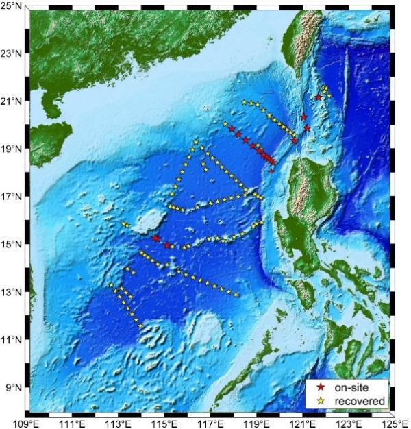 历时八年七百余人次参与,南海深海过程演变研究成果今揭面纱