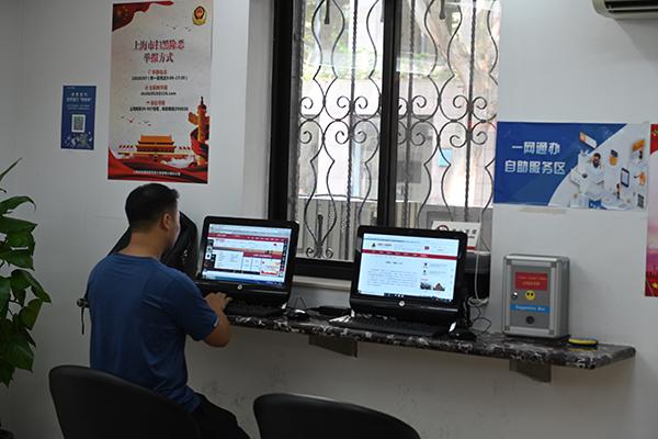 """""""一网通办""""攻坚进行时:上海这些部门已提前完成""""双减半"""""""