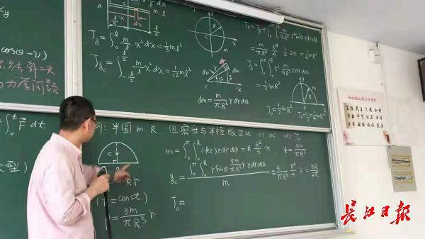 华中科大教师杨汉文患癌后学生为其募捐:最大愿望是重返讲台