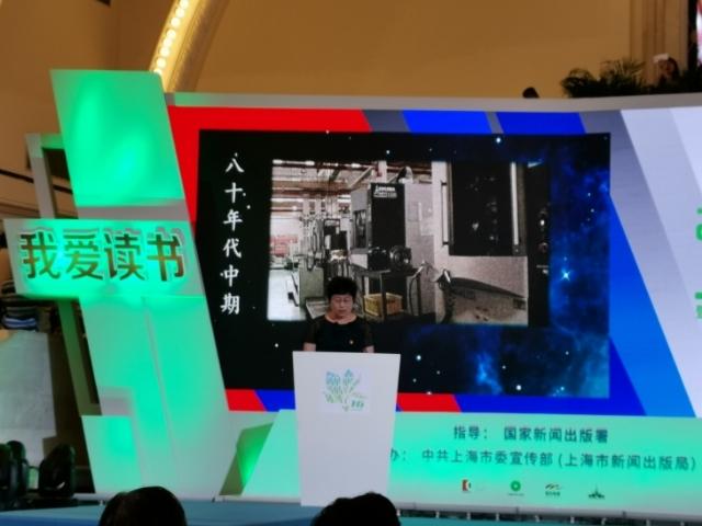 """这两本书在上海书展首发,讲述""""劳模年度人物""""的奋斗故事"""