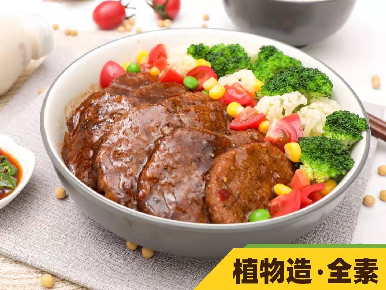 中国植物性食品产业联盟成员单位齐善食品生产的植物肉产品