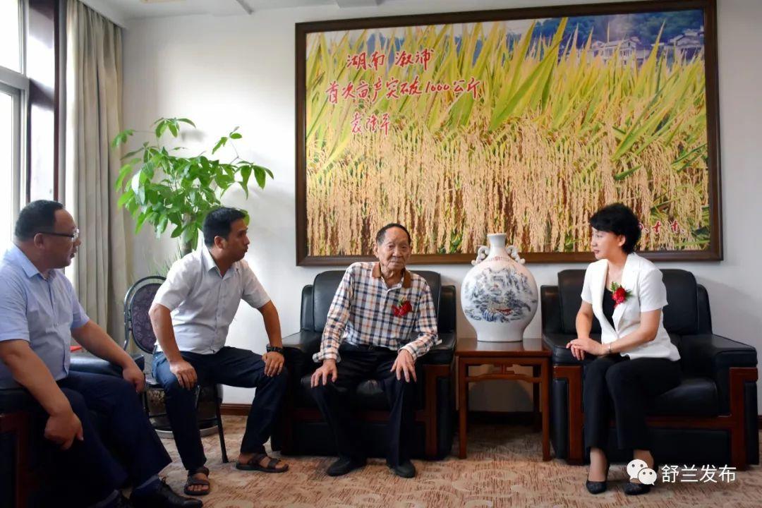 """袁隆平再获新头衔:""""生态稻米之乡""""吉林舒兰市政府首席顾问"""