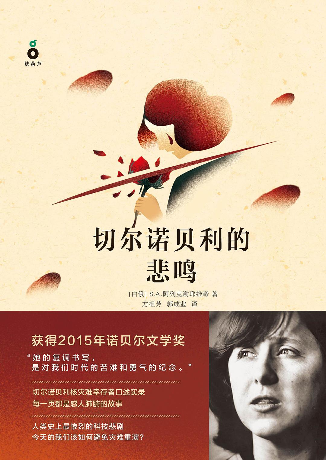 中国体育彩票11选五