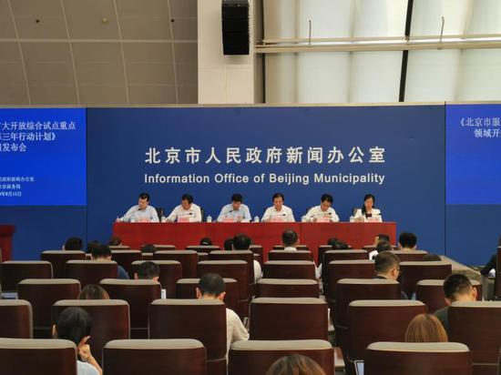 国务院:答允北京向外资开放海内互联网虚拟专用网业务