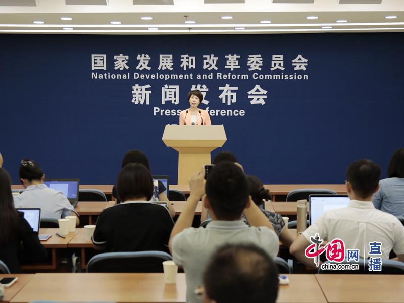 国家发展改革委新闻发布会现场。? 中国网 图