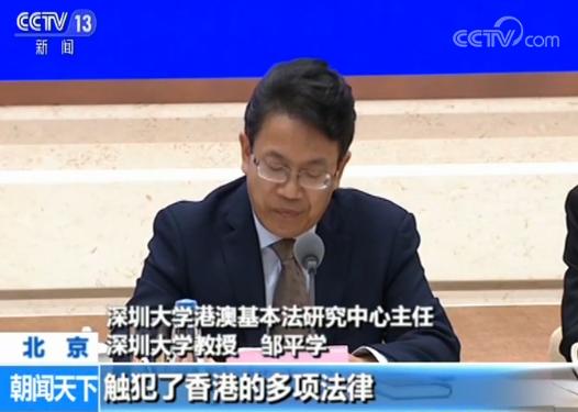 """专家:香港暴力行为触犯香港多项法律,或可构成""""暴动罪"""""""
