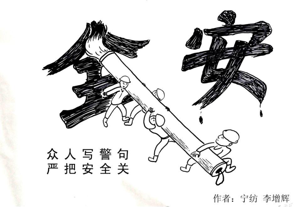 《加拿大时时彩怎么玩》_279名宁晋人创作的漫画集!一定要看看!