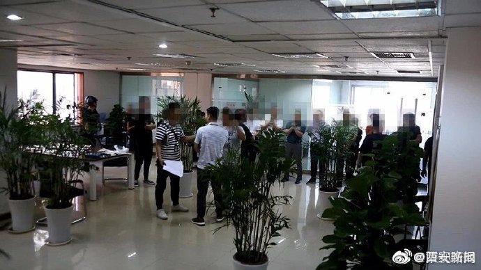 """以""""联合国总部搬到西安""""为名进行投资诈骗,27人被刑拘"""