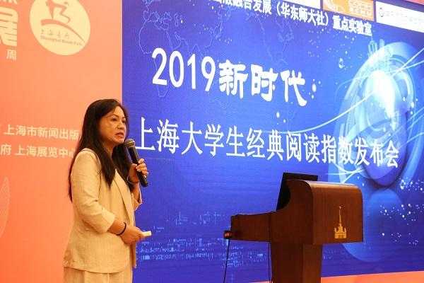 上海书展|上海大学生经典阅读指数报告:偏爱历史文化