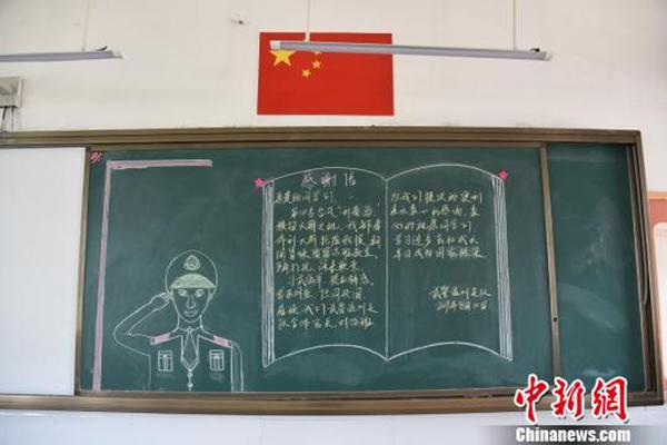 <b>台风抢险救援期间借宿小学教室,温州武警给孩子们留下感谢信</b>