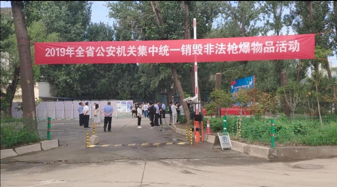 河北警方:今年以来抓获涉枪涉爆违法犯罪人员1094人