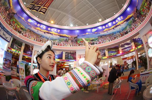 <b>云南:经济总量较1952年增长205倍,发展瓶颈正在打破</b>