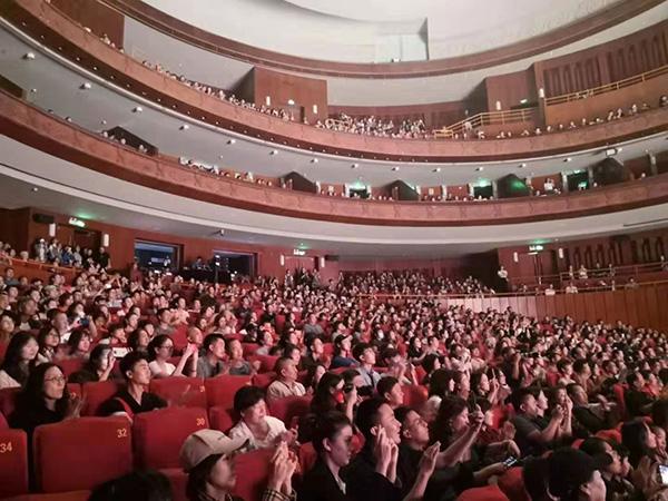 上海國際藝術節內蒙古分會場開幕