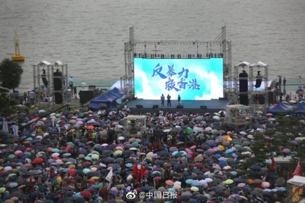 新华时评:每一个爱国爱港的香港市民都是护港救港的关键力量_港台来信_澎湃新闻-The Paper