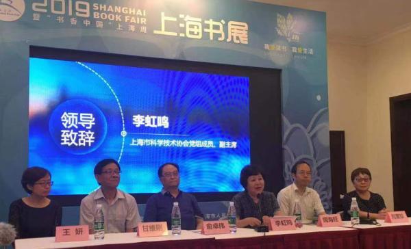上海书展|迎智正能团队编著全国首本老年认知症科普读物