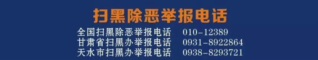 """""""陇风3号""""进行时……"""