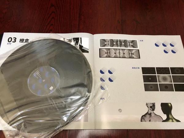 一本电音黑胶杂志的诞生:电子音乐里没有鄙视链