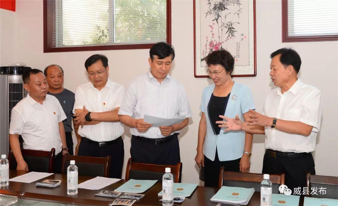 魏吉平在威县调研时强调 牢固树立新发展理念