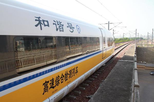 8月18日起郑阜铁路河南段正式开始联调联试