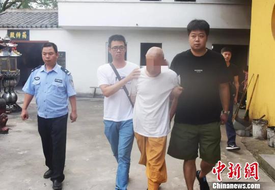 浙江警方侦破一起积案:故意杀人潜逃23年,化身出家人