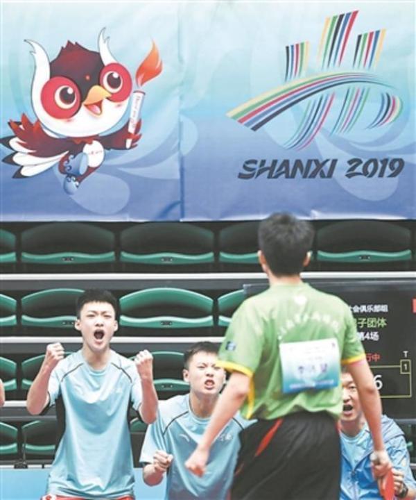 """<b>二青会落幕""""希望之星""""闪耀,上海体育人才培养走出特色之路</b>"""